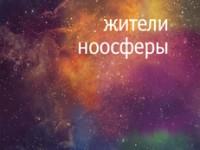 Safronova