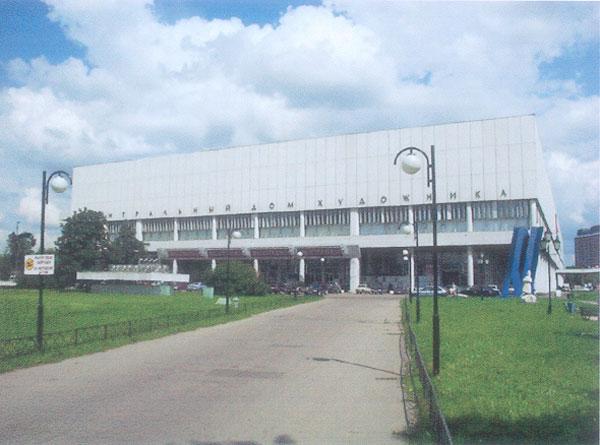 centralnii-dom-hudozhnika3