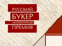 1522834_20121203174931