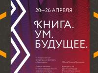 Programma-KUBa