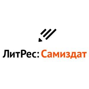 logo_selfpub_300x300