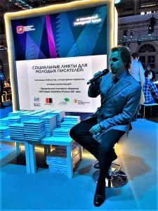 Культурный форум. Семенов