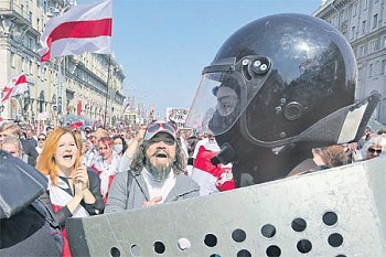 Казаков. Белоруссия