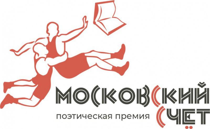 Московский счет
