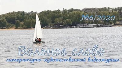 ВС-6 обложка