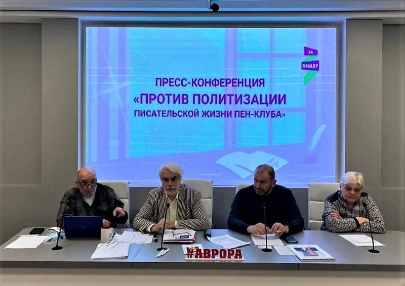 Пресс-конференция 23.12.20
