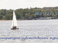 2021-05