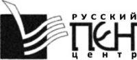logo_rus1-200x88