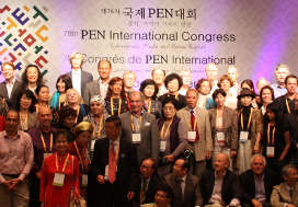 PEN International